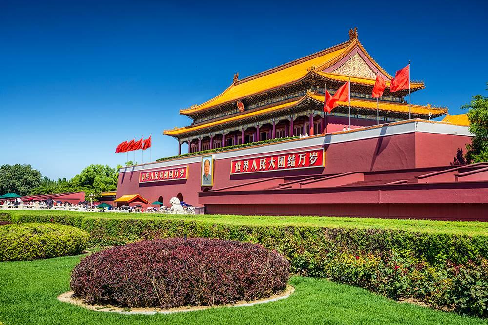 北京颐和园+水立方+故宫+天津意大利风情街5日4晚